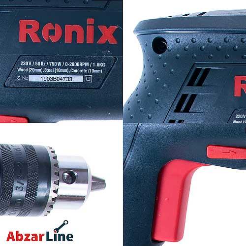 دریل چکشی 750 وات رونیکس مدل 2120